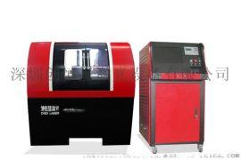 直销深圳CHEX-FQ-1530眼镜框激光切割机金属与非金属厂家供应