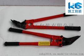 进口钢带剪刀 18寸威力钢拆包剪刀45CM