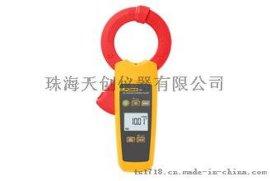 Fluke 368/CN漏电流钳形表,美国福禄克钳形表,钳形表使用方法