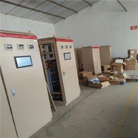 GCS低压配电柜  低压成套电气设备  厂家