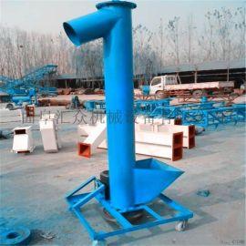 移动式螺旋输送机报价,汇众厂家定做不绣钢吸料机,塑料颗粒上料机