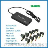 厂家直销90W多功能笔记本电源 12-24V电源适配器 笔记本万能电源