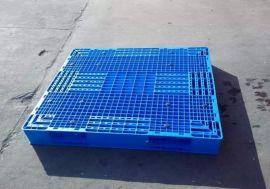 宁阳塑料托盘 双面网格型1210