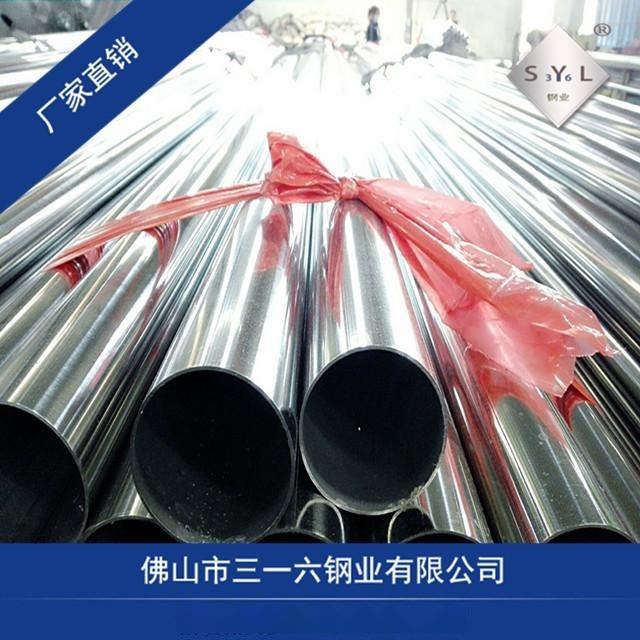 生产316不锈钢圆管38,42,51,316不锈钢焊管厂