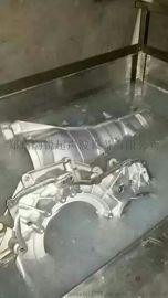 汽车零部件超声波清洗机