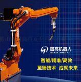 机器人焊接手臂,自动化焊接机器人,川崎焊接机器人厂家