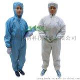 防靜電服 食品電子廠連體工作服套裝勞保噴砂油漆工淨化服藍白色