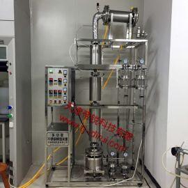 多功能不锈钢精馏塔,试剂分离提纯装置