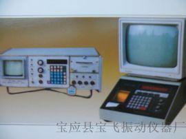 MT-401(A)多功能四通道信号分析仪