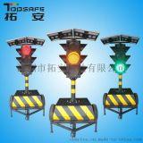 深圳拓安大轮子太阳能移动信号灯 四面三灯 大轮子移动信号灯 方便拖动