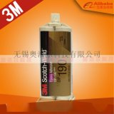 原装3M DP190胶水 环氧树脂AB胶 高强度结构胶 金属塑料粘接剂