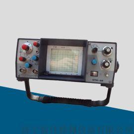 CTS-22汕超模拟超声波探伤仪 数字式探伤仪