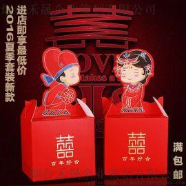 结婚喜糖盒子创意卡通人物喜糖袋中式婚礼糖果纸盒