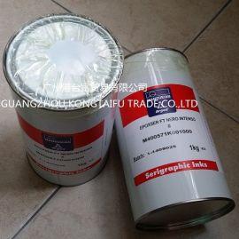 現貨供應義大利萬玲瓏4005系列 玻璃油墨 金屬油墨陶瓷油墨