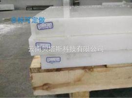 pp板云南 优质聚丙烯塑料板  黑白灰色食品级定制水箱