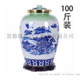 景德鎮陶瓷酒罈定做價格