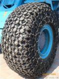 盛峰23.5-25加强锻造轮胎保护链