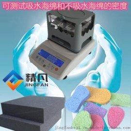 海绵吸水率测试仪, 家具海绵密度仪