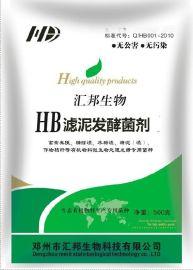 山东省发酵鸡粪制作有机肥菌种怎么购买