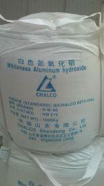 白色氢氧化铝H-W-90/95