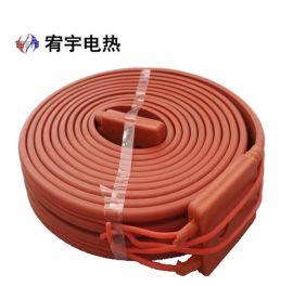 厂家直销 硅橡胶电加热带 管道电加热带 恒温发热 可定做现货批发