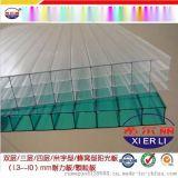 定西供應矩形四層陽光板保溫隔熱中空陽光板