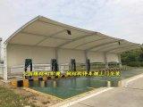 六盘水膜结构停车棚价格、福泉公交车、电动汽车充电桩遮雨棚