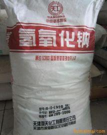 东莞哪里有卖天工牌氢氧化钠的:东莞氢氧化钠批发