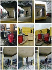 移动板房喷涂发泡机集装箱保温聚氨酯喷涂机