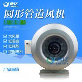 诚亿CYUF-250 圆形管道抽风机 圆形管道换气扇 管道抽风机排风机 幽浮扇250mm