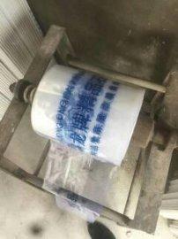 现货供应上海市石膏线条印刷包装膜收缩膜 物流直达