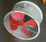 CBT35防爆軸流通風機價格