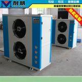 东莞高温热泵烘干机  烘干机厂家