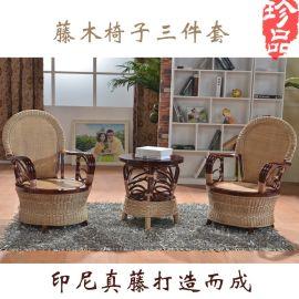 藤椅生产厂家特价促销藤木结合家具 **手工编织藤椅三件套