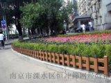 南京溧水恒冲供应 组装式草坪护栏 道路绿化景观PVC栅栏 政府道路护栏