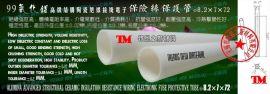 99氧化铝**结构陶瓷绝缘接线电子保险丝保护管φ8.2×7×72