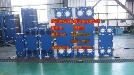 成都水源热泵、地源热泵板式换热器换热机组中外合资厂家