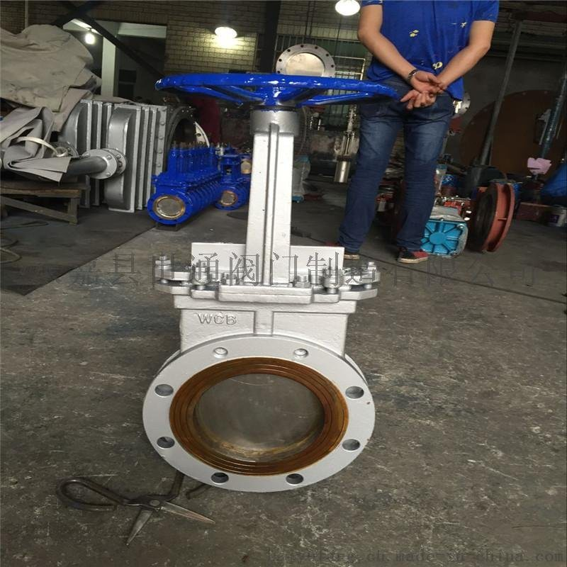DN175铸钢刀型闸阀世通阀门生产