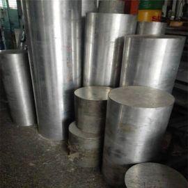 2024航空铝板高硬度铝合金圆棒2024铝管铝材