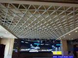 三角形铝格栅 地铁铝天花造型 河北铝格栅