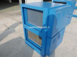上海频展4000风量静电油烟净化器厨房油烟净化器工业油烟净化设备