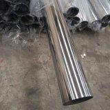 高铜不锈钢管 201高铜不锈钢管材 易折弯不变形不锈钢管