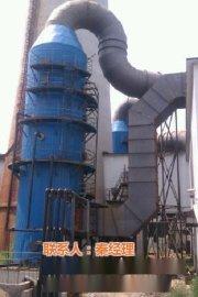 脱硫塔,除尘脱硫塔,脱硫塔设计原理,环保安全效率高