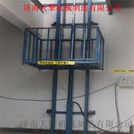吉林壁挂式升降货梯,吉林小型家用液压升降货梯