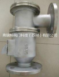 苏州阀门厂家弗瑞特氨罐专用双呼吸阀HXF/4-10P