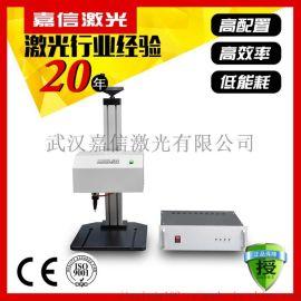 供应钢材打码机/钢管打码机/发动机打码机