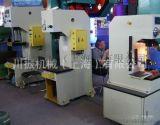 上海单臂液压机、YL41-63吨单柱液压机,采用纯进口配置
