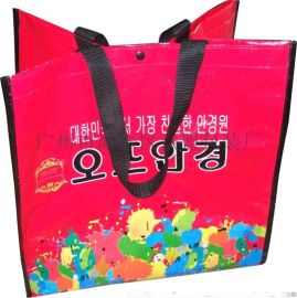PP编织布购物袋, 礼品袋, 环保袋