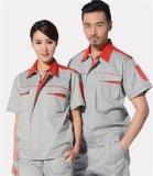 花都区工厂厂服定做,订制车间员工工作服,梯面定制工作服厂家