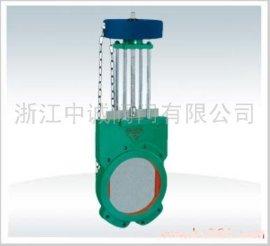供应中诚Z4L73X链轮式浆液阀
